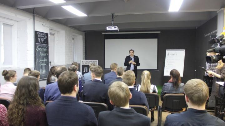 Как стать помощником депутата: ярославцев позвали в школу парламентаризма