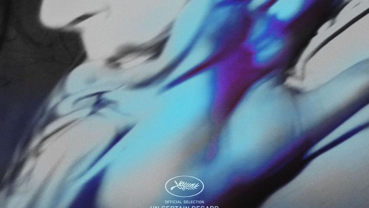 Родом из девяностых: фильм о молодости и бунте «Теснота»