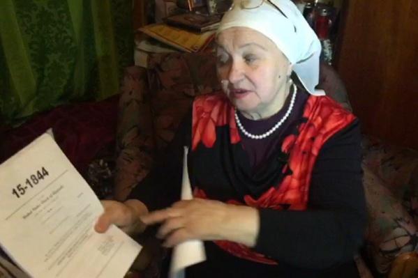 Любовь Ярошенко скончалась от рака