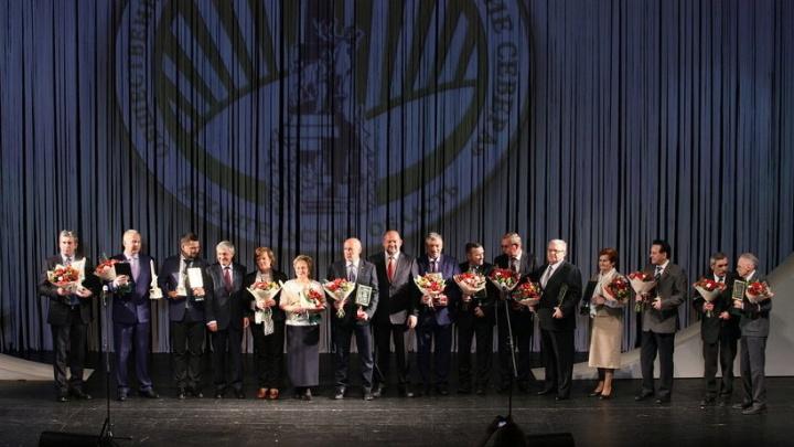 Северный рок в театре и курс на единство наций: в Поморье подвели итоги юбилейного года