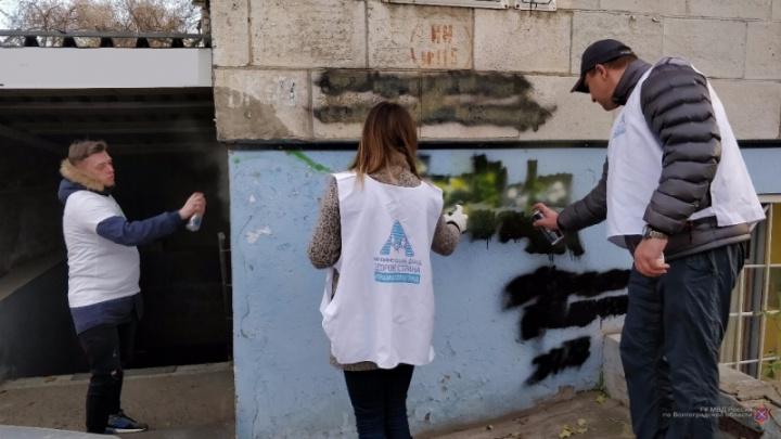 Стены волгоградских домов зачистили от объявлений наркоторговцев