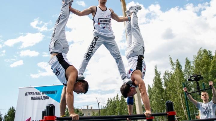 РМК ищет молодых и сильных: стартует народный чемпионат по воркауту «Улица спорта»