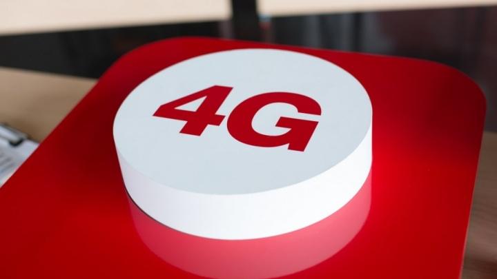 МТС добавила ярославцам «пробивных» 4G-мощностей