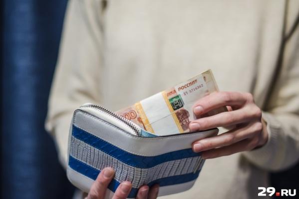 Взятка составила более 370 тысяч рублей