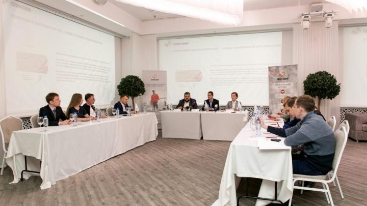 Компания «ФИНАМ» раскрыла секреты грамотного инвестирования