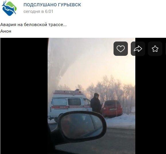 Кадр из видео в vk.com/overhear_gurievsk