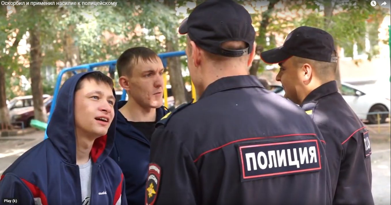 Кадр из видео ГУ МВД России по Челябинской области в YouTube