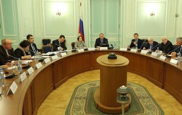На форуме в Архангельске обсудят арктическое законодательство