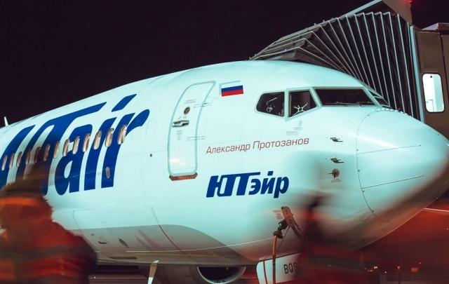Авиарейс из Нижневартовска в Тюмень задерживается на семь часов
