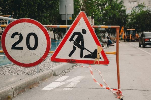 В сторону улицы Геологоразведчиков на Пермякова будет действовать временное сужение проезжей части до одной полосы