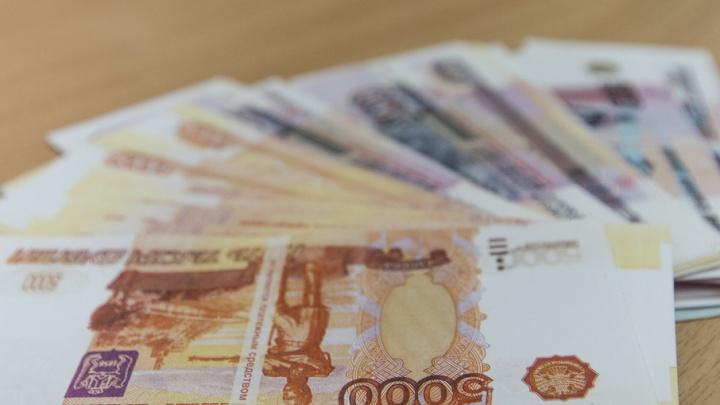 В Ростове член избиркома и директор несколько раз провели банк на ипотеках