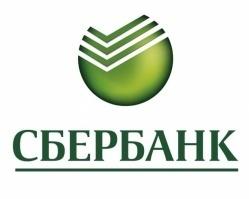 Сбербанк открыл офис нового формата в историческом здании Таганрога