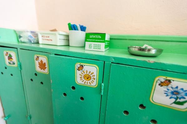 Врачи будут осматривать воспитанников детского сада ежедневно до 22 июля