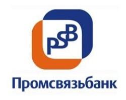 «Промсвязьбанк» предлагает физическим лицам новый вклад «20 лет ПСБ»