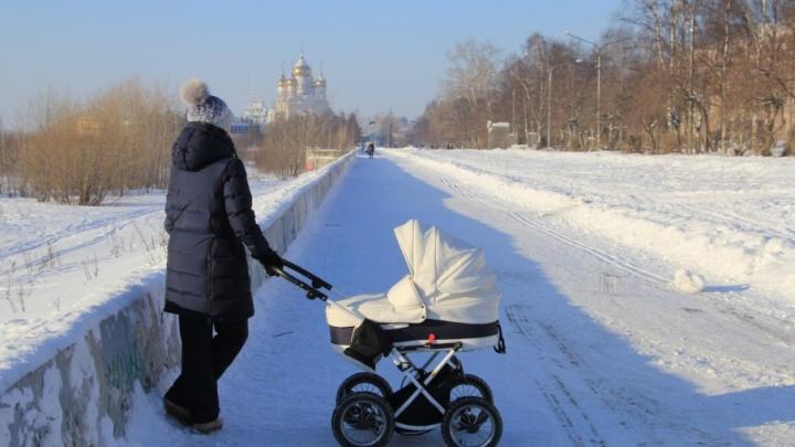 Северянки могут выиграть 100 тысяч рублей на открытие собственного дела