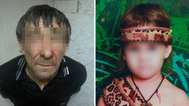 Красный квадрат смерти: пятилетнюю девочку из Калача-на-Дону нашли убитой недалеко от дома