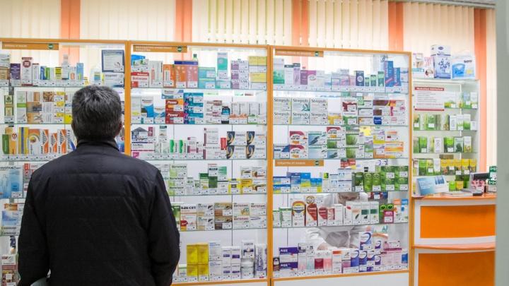 В центре Архангельска покупатель угрожал аптекарю взорвать гранату