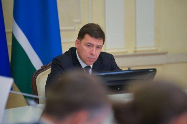 Евгений Куйвашев провёл Градсовет по кварталу РМК после того, как на публичных слушаниях местные жители проголосовали против проекта.