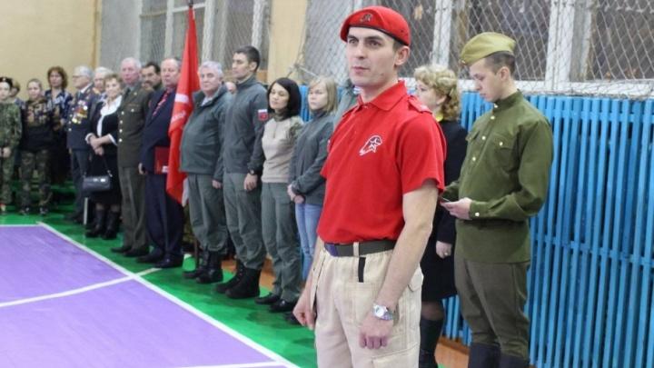 В Поморье открыли одиннадцатый зональный центр патриотического воспитания