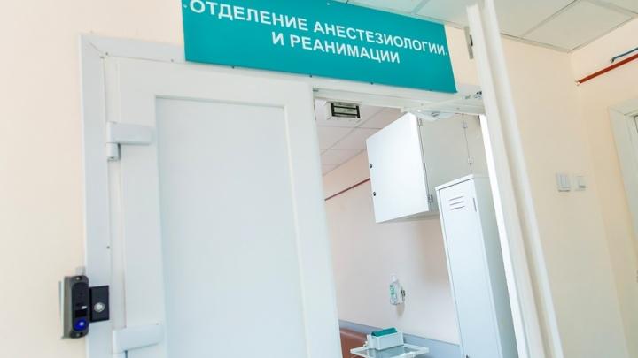 Челябинский подросток получил тяжёлую травму от взорвавшегося самодельного пистолета