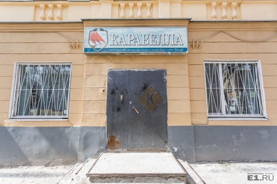 Отряд «Каравелла» известен благодаря своему создателю — детскому писателю Владиславу Крапивину.