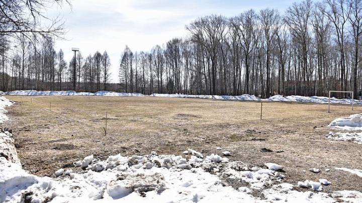 В Ярославле реконструируют один из самых больших стадионов