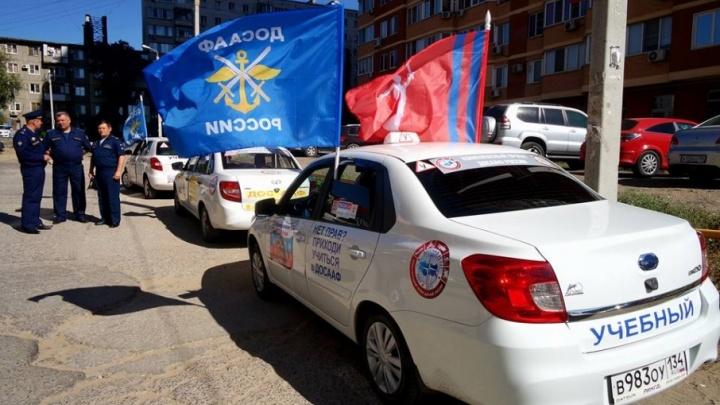 Как выбрать автошколу в Волгограде без угрозы для будущих прав