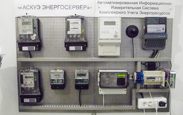 «Умные» счётчики отключат челябинцам электричество за долги