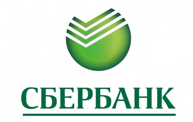 Среди жителей России растет интерес к комплексной программе увеличения пенсии от НПФ Сбербанка