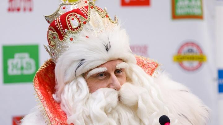 Российский Дед Мороз: «Многие путают меня с гадалкой и экстрасенсом»