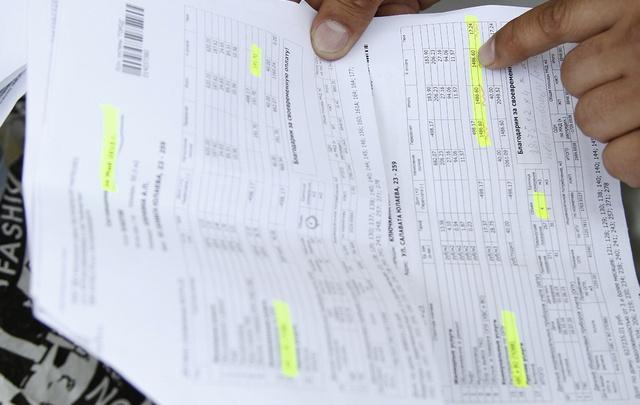 В Самаре прокуратура обязала ТСЖ помочь в расчете компенсаций за коммунальные услуги