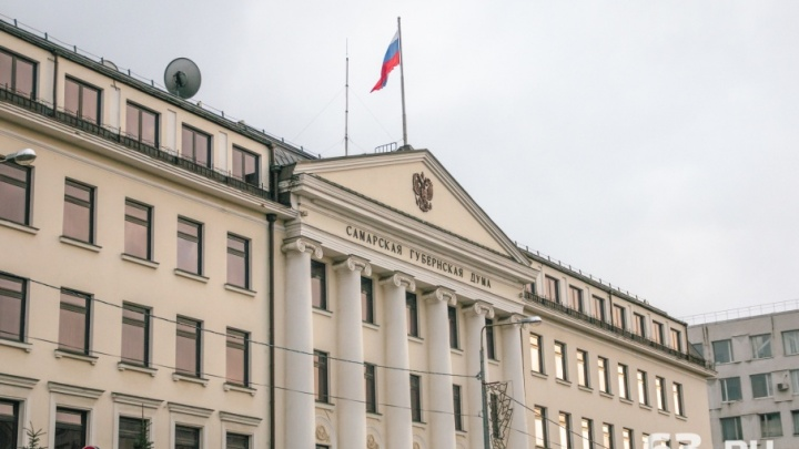 В Самарской области отказались вернуть плату за помощников депутатов