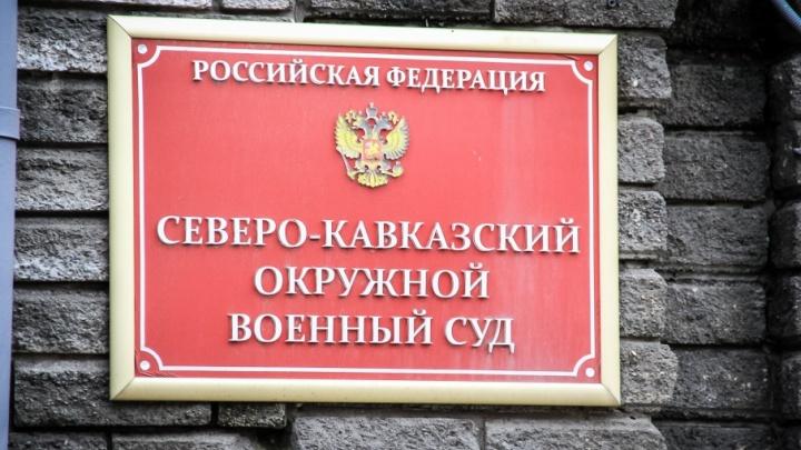 В Ростове начинается суд над военнослужащим, зверски расправившимся с таксистом