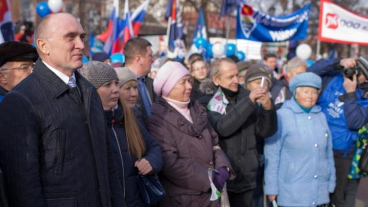 «Челябинск должен стать эталоном»: губернатор поставил задачи перед визитом президентов