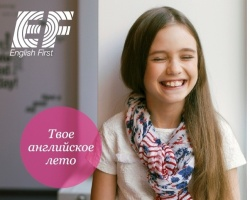 Тюменским школьникам не позволят забыть английский на каникулах