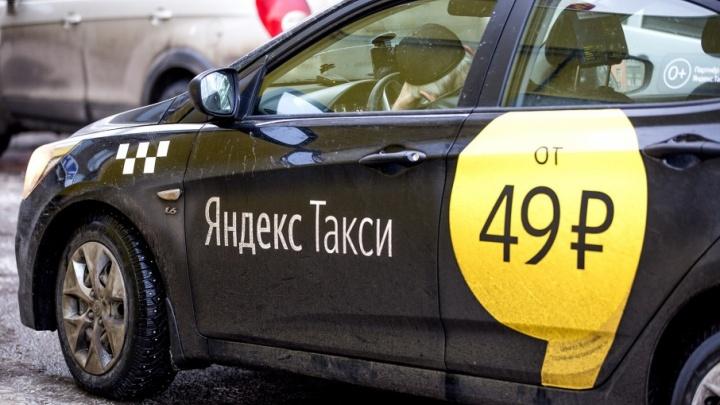Ярославские антимонопольщики придрались к рекламе «Яндекс.Такси»