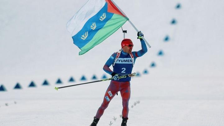 Под нейтральным флагом на Олимпиаду в Южную Корею могут поехать 15 тюменских спортсменов