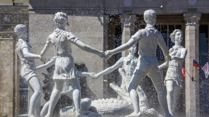 Сломавшийся фонтан «Детский хоровод» в центре Волгограда починят к ЧМ-2018