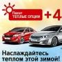 Выгодные предложения ноября на автомобили KIA в «А.С.–Авто»