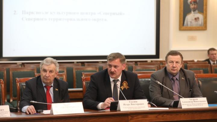 Конкурсы на выполнение работ по благоустройству Чумбаровки и сквера у КЦ «Северный» объявят в конце мая
