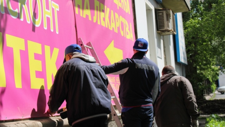В центре Перми с домов сняли незаконную рекламу. Публикуем адреса