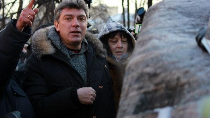 Акция памяти Бориса Немцова пройдет в Ростове