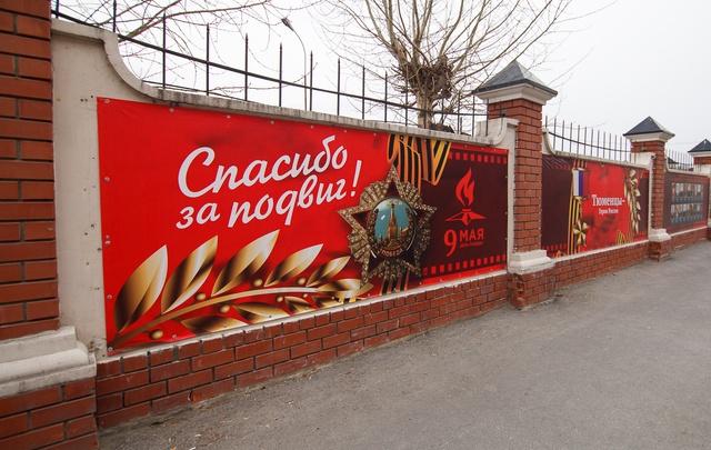 Как готовят Тюмень к празднованию Дня Победы: 12 кадров с улиц города