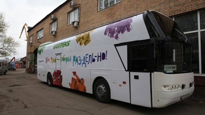 Передвижная выставка международной экологической организации Greenpeace приехала в Ростов
