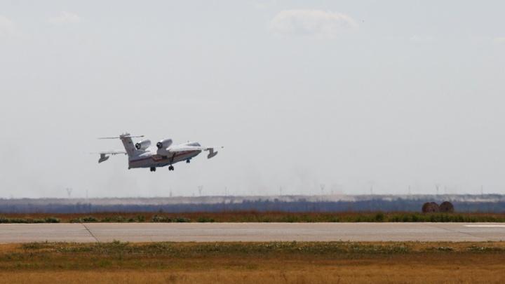 Самолеты МЧС и пожарные покидают Волгоградскую область