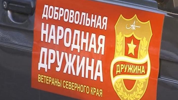 В Новодвинске охрану порядка в дачных кооперативах будут обеспечивать народные дружинники
