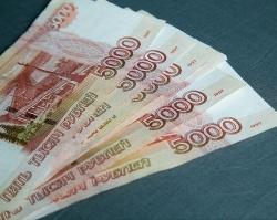 Банк Интеза предлагает уникальные условия по рефинансированию кредитов