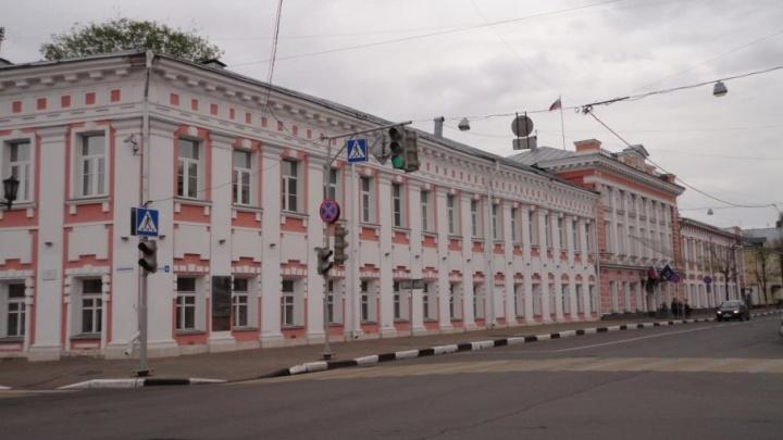 Прокуратура возбудила дело в отношении мэрии Ярославля