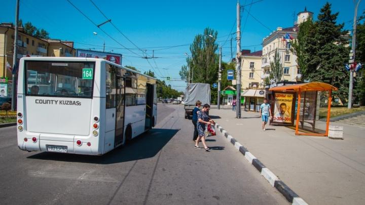 Во время чемпионата мира по футболу в Ростове закроют часть стоянок