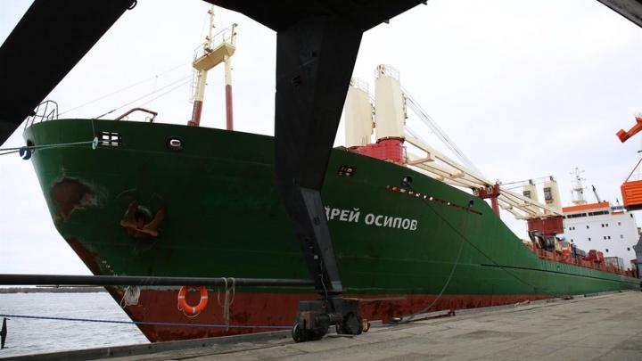 Первая экспедиция по очистке «чумазой» Арктики стартовала из Архангельска